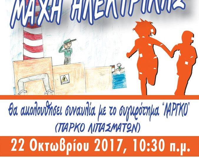 www.gsathlos.gr